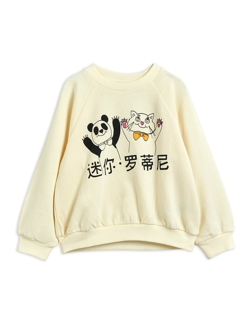 Mini Rodini Cat and Panda sp Sweatshirt offwhite